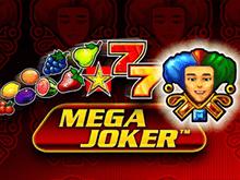 Мега Джокер